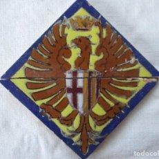 Antigüedades: AZULEJO HERALDICO RAMOS REJANO. Lote 276490098