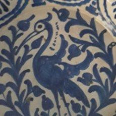 Antigüedades: ENORME FUENTE FAJALAUZA 41,6 CM. Lote 276675098