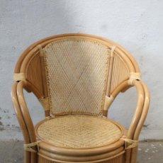 Antigüedades: SILLON DE MIMBRE BAMBU. Lote 276984043