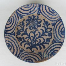 Antigüedades: FUENTE DE FAJALAUZA, SIGLO XIX. Lote 277031323