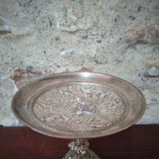 Antigüedades: POSALLAVES PLATO PARECE VICTORIANO ADORNADO Y METAL PESADO. Lote 277060193