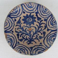 Antigüedades: FUENTE DE FAJALAUZA DEL SIGLO XIX. Lote 277080098
