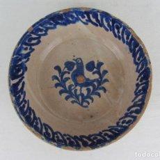 Antigüedades: FUENTE DE FAJALAUZA CON PÁJARO, DEL SIGLO XIX. Lote 277081988