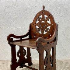 Antigüedades: SILLA VICTORIANA INGLESA CIRCA 1.850. Lote 277085963