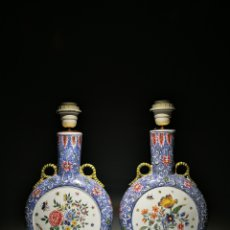 Antigüedades: PAREJA DE LÁMPARAS FRANCESAS S.XIX. Lote 277079838