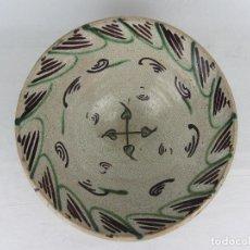 Antigüedades: CUENCO EN CERÁMICA DE TERUEL, SIGLO XIX. Lote 277135048