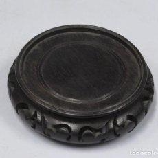 Antiguidades: PEANA DE MADERA. CHINA. SIGLO XX. Lote 277152563