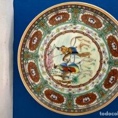 Antigüedades: PLATO DE PORCELANA CHINA, SELLADO ANTIGUOS. Lote 277155823