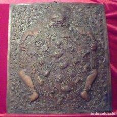 Antigüedades: BALI,BUDISMO-HINDUISMO. PLACA DE METAL REPUJADO PROVENIENTE DE LA ISLA DE BALI.. Lote 277286983