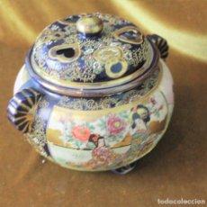 Antigüedades: ANTIGUO TIBOR O INCENSARIO DE PORCELANA JAPONESA. SELLO ACREDITATIVO.. Lote 277520008