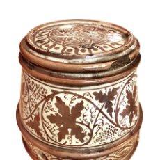 Antigüedades: CERÁMICA DE MANISES , REFLEJOS, FINALES DEL XVIII- PPIOS XIX, ÚNICO 23 X 15 X 15, MUSEO. Lote 277602088