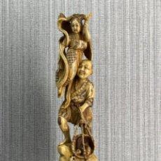 Antigüedades: OKIMONO MARFIL JAPONÉS. Lote 277639098