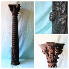 Antigüedades: PRECIOSO PEDESTAL DE ROBLE TALLADO DEL SIGLO XVIII. BEAUTIFUL 18TH CENTURY OAK PEDESTAL.. Lote 277711903