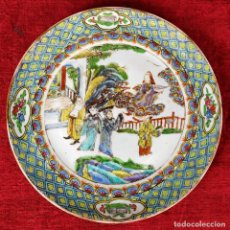 Antigüedades: PLATO EN PORCELANA ESMALTADA. KANGXI. FAMILIA VERDE. CHINA. SIGLO XIX. Lote 277737613