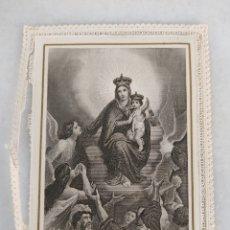 Antigüedades: ANTIGUA ESTAMPA RELIGIOSA VIRGEN DEL CARMEN L TURGIS EDITEUR PARIS. Lote 277754813