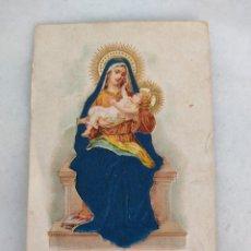 Antigüedades: ANTIGUA ESTAMPA MARIA REINA DEL CIELO MARIE REINE DEL CIEL. Lote 277759628