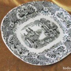 Antigüedades: ANTIGUA FUENTE/ENSALADERA DE PICKMAN, SEVILLA, SELLO 22. FINALES DEL SIGLO XIX.. Lote 277761043