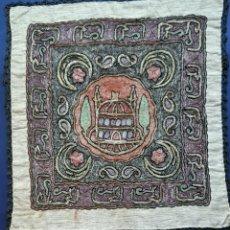 Antigüedades: PAÑO BORDADO CON HILOS DE ORO, TRABAJO OTOMANO DEL SIGLO XIX. Lote 278181838