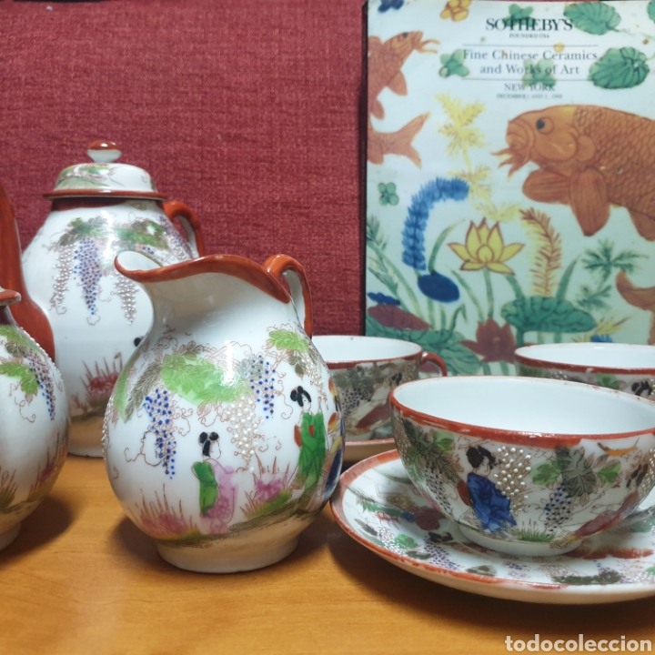 Antigüedades: Delicado Juego de Café Japones - Foto 2 - 278232168