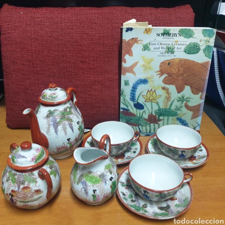 DELICADO JUEGO DE CAFÉ JAPONES (Antigüedades - Porcelana y Cerámica - Japón)