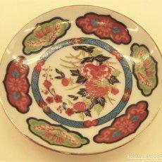 Antigüedades: PLATITO DE PORCELANA FINA CHINA. Lote 278265398