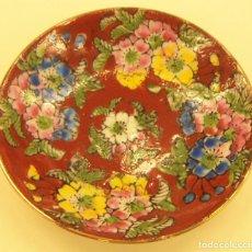 Antigüedades: PLATITO DE PORCELANA FINA CHINA. Lote 278266668