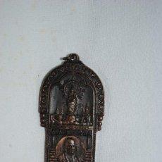 Antigüedades: MEDALLA DEL REVERENDO PADRE GUILLERMO JOSE CHEMINADE. Lote 278410393