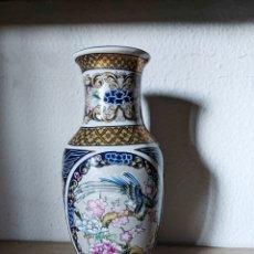 Antigüedades: JARRÓN VINTAGE PORCELANA SEIZAN JAPÓN. Lote 278448453