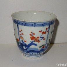Antigüedades: (M) PORCELANA ANTIGUA CHINA / JAPONES ??, CON MARCA EN EL INTERIPOR Y EN LA BASE, VER FOTOGRAFIAS. Lote 278885268