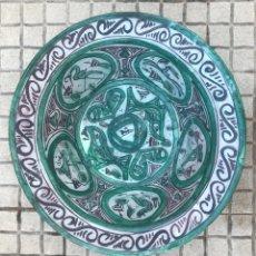 Antigüedades: BARREÑO O LEBRILLO ANTIGUA CERÁMICA TERUEL. Lote 279447648