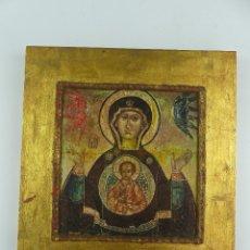 Oggetti Antichi: BONITA DECORACION RELIGIOSA IMAGEN DE LA VIRGEN CON EL NIÑO. Lote 279529263