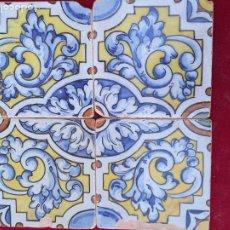 Antigüedades: 1 ) LOTE DE CUATRO AZULEJOS ANTIGUOS DE TALAVERA ( TOLEDO ) CERAMISTA RUIZ DE LUNA.. Lote 280466998