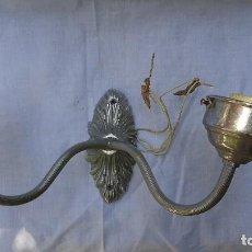 Antigüedades: APLIQUE NIQUELADO S XIX. Lote 280590338