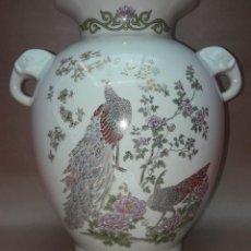 Antigüedades: JARRÓN DE PORCELANA JAPONES, SIGLO XX. Lote 280655103