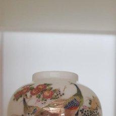 Antigüedades: JARRÓN PORCELANA CHINA - SIGLO XX - AÑOS 70. Lote 282239413