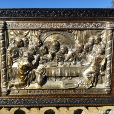 Antigüedades: ANTIGUO CUADRO BAÑADO EN PLATA , ÚLTIMA CENA DE JESÚS, VER DESCRIPCIÓN. Lote 283183523