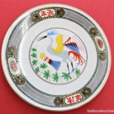 Antigüedades: BONITO PLATO DE PORCELANA JAPONESA. Lote 283504653
