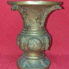 Antiquités: JARRÓN DE BRONCE CHINO MEDIADOS SIGLO XX. Lote 284068458