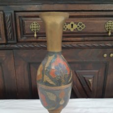 Antigüedades: JARA DE BRONCE LACADO. Lote 284158318