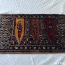 Antigüedades: PEQUEÑA ALFOMBRA FELPUDO DE LANA ,PERSA HECHA A MANO.. Lote 284550563