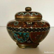 Antigüedades: ANTIGUO JARRON CHINO CLOISONNE METAL ESMALTADO CAJA CON TAPA. Lote 284795278