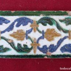 Antigüedades: AZULEJO ANTIGUO DE TOLEDO - SIGLO XVI - ARISTA - RENACIMIENTO.. Lote 285035513