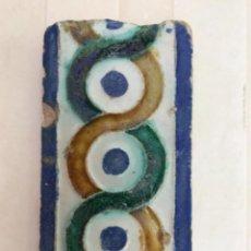 Antigüedades: AZULEJO CENEFA S. XVI. LAZOS.. Lote 285256148