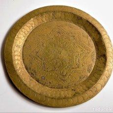 Antigüedades: ANTIGUA BANDEJA DE BRONCE GRABADA - 30.CM DIAMETRO. Lote 285303523