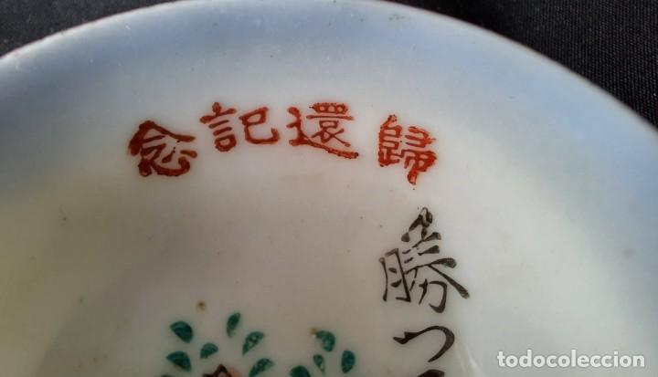 Antigüedades: Pareja de vasos de sake japoneses segunda guerra mundial. Cerámica. Primera mitad siglo XX - Foto 13 - 285468543