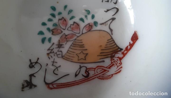 Antigüedades: Pareja de vasos de sake japoneses segunda guerra mundial. Cerámica. Primera mitad siglo XX - Foto 14 - 285468543