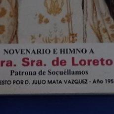 Antiguidades: NOVENARIO HIMNO NUESTRA SEÑORA DE LORETO PATRONA SOCUÉLLAMOS 1955 COMPUESTO POR MATA. Lote 285499468
