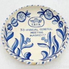 Antiquités: PLATO DE TALAVERA. Lote 285654828