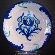 Antigüedades: LEBRILLO DE CERAMICA FAJALAUZA GRANADA - BICOLOR -. Lote 285678733