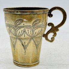 Antigüedades: ANTIGUA COPA PLATEADA. Lote 286011023